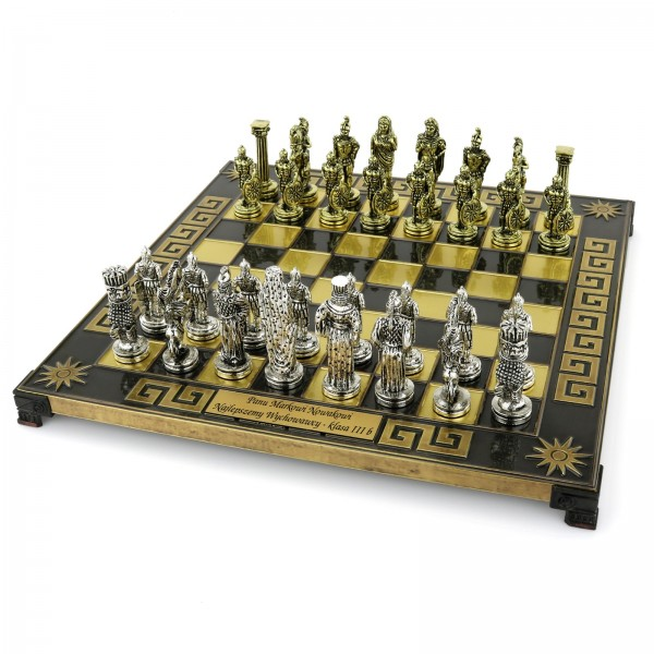 ekskluzywne szachy na prezent dla nauczyciela