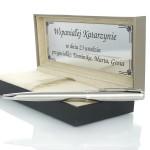 długopis z grawerem dedykacji na prezent